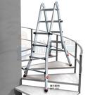 梯老闆-9尺可調式無限梯...