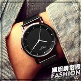 男士手錶時尚韓版簡約潮流休閒學生女錶森系情侶手錶 街頭布衣