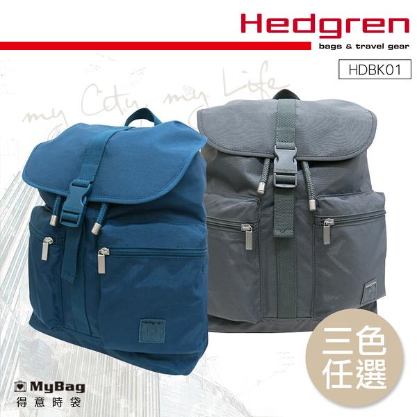 Hedgren 後背包 INNER CITY 休閒後背包 HDBK01 得意時袋