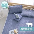 【享加價購優惠】鴻宇 涼感 -5度C 雙人加大保潔墊+枕墊2入組 瞬涼可洗抗菌 SUPERCOOL接觸涼感