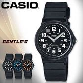 CASIO手錶專賣店 卡西歐 MQ-71-1B 男錶 壓克力鏡面 簡約指針 日常生活防水 塑膠錶殼 橡膠錶帶