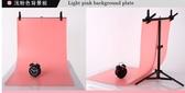 攝影架攝影背景板2節支架PVC板背景布架子攝影棚背景架攝影器材道LX聖誕交換禮物