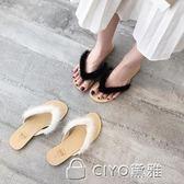 拖鞋女夏外穿時尚平底涼拖新款百搭人字拖女貂毛沙灘鞋拖 ciyo黛雅