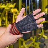 健身手套腕助力帶硬拉手掌纏手帶引體向上握力帶男女運動手套 全館免運