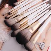 花漾柚嶼系列12支化妝刷套裝 初學者散粉刷眼影刷無包肥曈B站微博