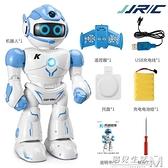兒童遙控機器人玩具小智慧語音對話高科技電動走路會說話早教男孩 聖誕節全館免運