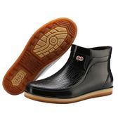 雨鞋 男士雨鞋短筒水鞋低筒廚房防滑防水耐磨工作膠鞋洗車釣魚雨靴 野外之家