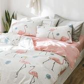 北歐都會精梳純棉 雙人床包被套組-QUEEN【BUNNY LIFE邦妮生活館】