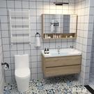 北歐現代簡約浴室櫃 實木吊櫃美式櫃衛浴鏡...
