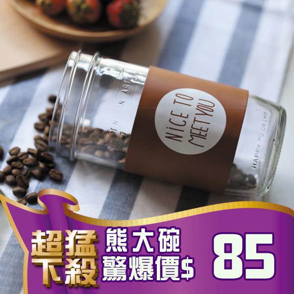 無蓋 梅森瓶 梅森杯 文青咖啡杯 簡約風 附贈不鏽鋼吸管/皮革杯套 玻璃梅森瓶(650ml)