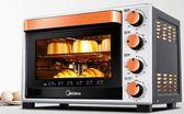 電烤箱家用烘焙多功能全自動32升搪瓷迷你igo        智能生活館