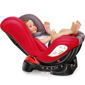 兒童安全座椅汽車用嬰兒便攜車載簡易