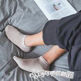 襪子 男襪子男中筒短襪短筒低筒純棉防臭吸汗薄款夏季透氣男士淺口 Cocoa