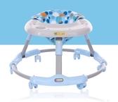 嬰兒學步車6/7-18個月多功能防側翻可折疊防O型腿寶寶學行腳步車