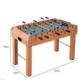 (百貨週年慶)桌上足球機5小孩6桌面7男童足球桌遊戲台9益智兒童玩具男孩4-10歲XW