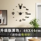 掛鐘 免打孔鐘錶掛鐘客廳家用時尚時鐘掛牆現代簡約裝飾個性創意北歐錶T