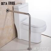 浴室扶手304不銹鋼 L型直角 廁所老人殘疾人馬桶坐便器無障礙安全