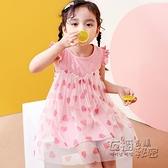 女童洋裝夏季新款無袖女寶寶洋氣公主裙蓬鬆紗裙兒童洋裝 雙十二全館免運