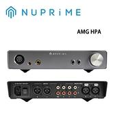 Nuprime 美國 耳擴功能前級擴大機(AMG HPA)【進音坊公司貨保固】