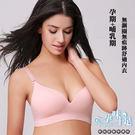 *孕婦裝*無鋼圈純棉前開釦加寬側邊孕婦哺乳內衣 三色 ----孕味十足【COH103】