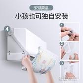 每時樂通用空調擋風板嬰幼兒月子防直吹壁掛式出風口遮冷氣防風板    優樂美