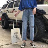 牛仔褲 夏季女裝韓版寬鬆BF風高腰顯瘦水洗破洞牛仔褲學生九分褲直筒褲潮 莫妮卡小屋