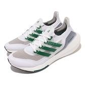 adidas 慢跑鞋 UltraBOOST 21 白 灰 綠 路跑 厚底回彈 男鞋 【ACS】 FZ2326