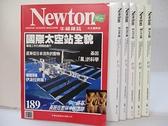 【書寶二手書T7/雜誌期刊_JDX】牛頓_189~194期間_共6本合售_國際太空站全貌