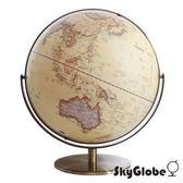 SkyGlobe17吋超大古典仿古地球儀