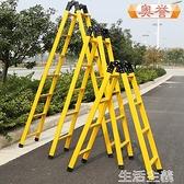 伸縮梯 加厚2米關節梯子直馬兩用梯工程梯攀爬扶梯鋼管防滑人字梯具 mks生活主義