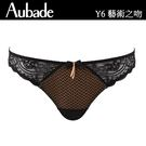 Aubade-藝術之吻S-L蕾絲丁褲(黑膚)Y6