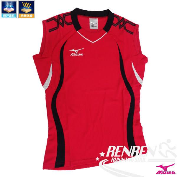 MIZUNO美津濃女排球衣 (紅*黑邊) 排汗、抗UV排球服 亦可做為運動用排汗衣