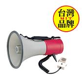 大聲公 喊話器 肩背擴音器 可移動擴音喇叭 滿額送家樂福禮卷