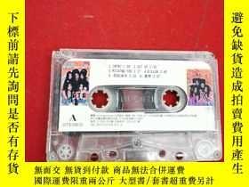 二手書博民逛書店get罕見up 音樂磁帶Y17584 廣東音像出版社 廣東音像出