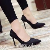 高跟鞋 新款尖頭高跟鞋細跟淺口女鞋絨面百搭時尚黑色單鞋職業鞋婚鞋『全館免運』