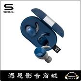 【海恩數位】SOUL ST-XS2 真無線藍牙耳機 最輕量的專業運動耳機 海軍藍