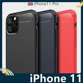 iPhone 11 Pro Max 戰神碳纖保護套 軟殼 金屬髮絲紋 軟硬組合 防摔全包款 矽膠套 手機套 手機殼