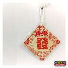 【收藏天地】木質明信片(正方型)-春聯發/ 卡片 送禮 創意吊飾 療癒小物 居家裝飾