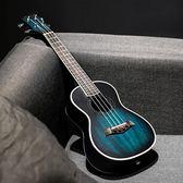 桃花心木23寸夢幻藍ukulele尤克里里小吉他學生開學季聖誕禮物WY【快速出貨】