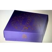 [9玉山最低網] 裕珍馨 紫玉酥 4入