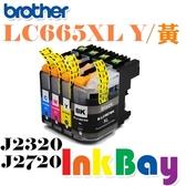 Brother LC-665XL Y / LC665XL Y 黃色相容墨水匣【適用】MFC-J2320 / MFC-J2720 /另有 LC669XL黑色
