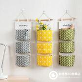 居家家棉麻防水收納掛袋懸掛式多層掛兜布藝門后雜物儲物袋收納袋