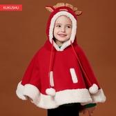 女童麋鹿斗篷披肩嬰兒寶寶可愛披風秋冬裝加絨衣服聖誕節兒童服裝 亞斯藍