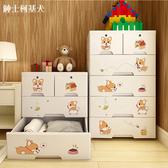 【收納+】60大面寬-寵萌狗狗五層收納櫃(DIY附鎖)-三款任選柯基犬