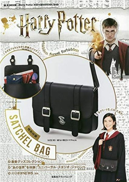 Harry Potter哈利波特情報特刊:附造型書包
