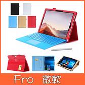 微軟 Surface Pro7 手托款 平板套 平板皮套 平板保護套 手托 支架