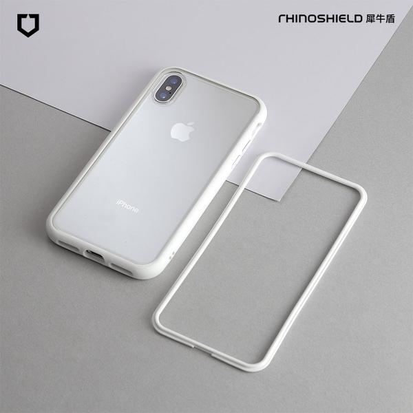 犀牛盾Mod NX 邊框背蓋二用手機殼 - iPhone XS Max
