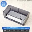 插座防水盒 兩位插座防水罩大號黏貼式加高...