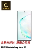 SAMSUNG Galaxy Note 10  空機 板橋實體門市 【吉盈數位商城】歡迎詢問免卡分期