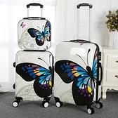 【限時下殺79折】24吋拉桿行李箱+20吋硬殼行李箱+14吋化妝箱3件組dj